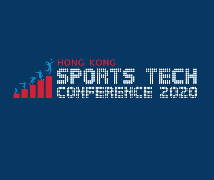 Sports Tech Conference 2020 - Hong Kong