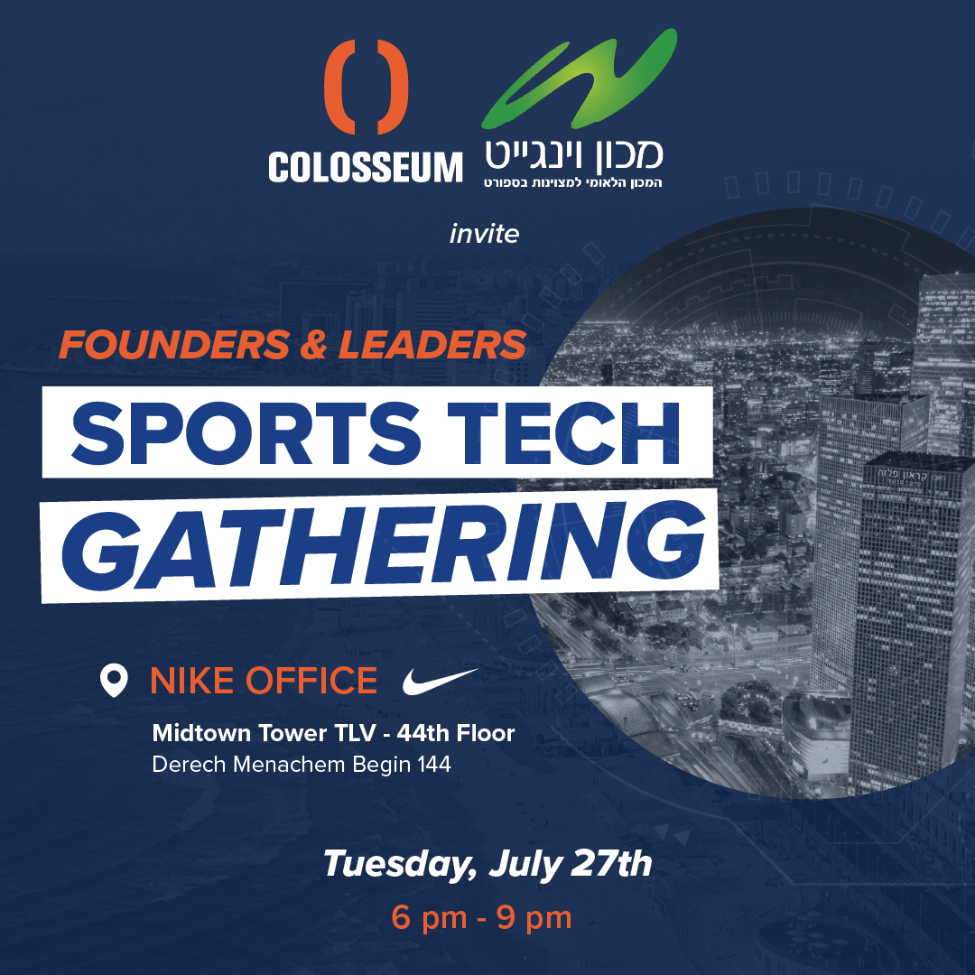 Founders & Leaders Sports Tech Gathering
