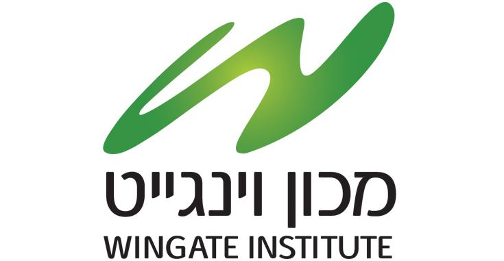 Wingate Institute  - The National institute For Sport Excellence